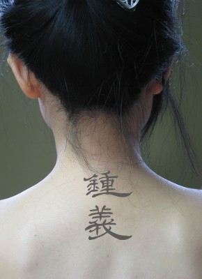 Back Neck Chinese Symbol Tattoos For Young Girls