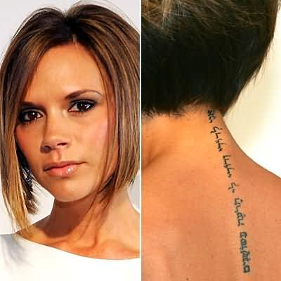 Celebrity Back Neck Tattoo
