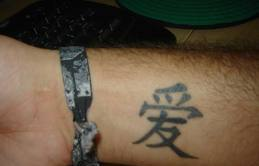 A Chinese Symbol Tattoo On Wrist