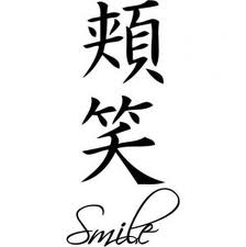 Asian Smile Symbol Tattoo Designs