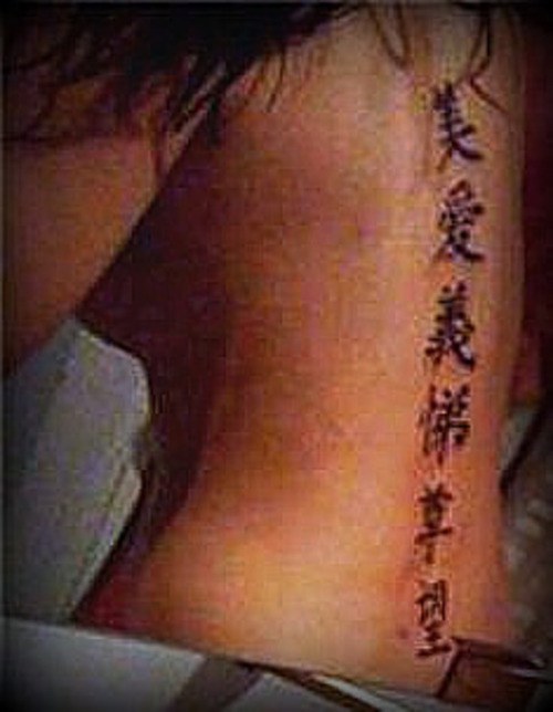 Asian Symbols Spine Tattoos