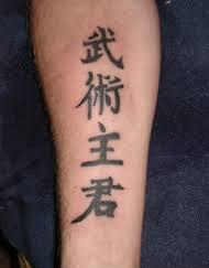 Awesome Black Chinese Symbol Tattoos On Forearm