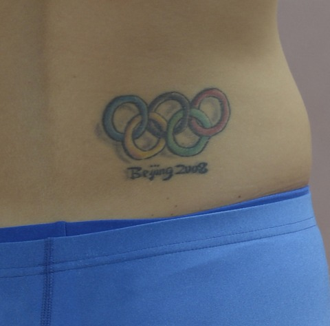 Beijing 2008 Olympic Tattoo On Back Waist