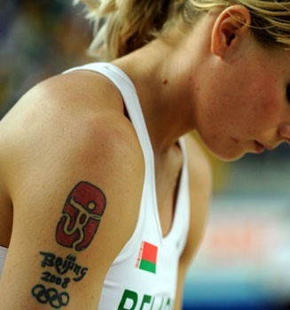 Beijing Olympic Tattoo On Biceps