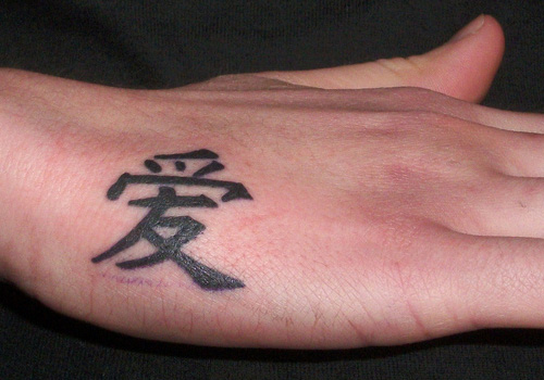 Best Black Chinese Love Symbol Tattoo On Hand