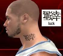 Black Chinese Symbol Tattoo On Side Neck