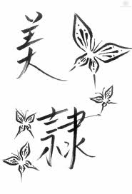 Chinese Butterflies And Symbol Tattoo Designs