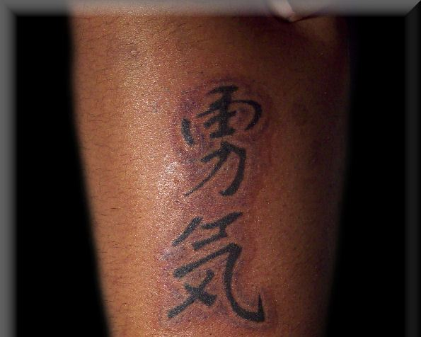 Chinese Courage Symbol With Shading Tattoo