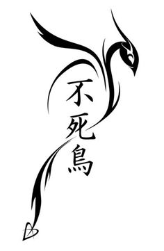 Chinese Symbols Phoenix Tattoo Design