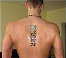 Fresh Chinese Symbol Tattoos On Back For Muscular Men