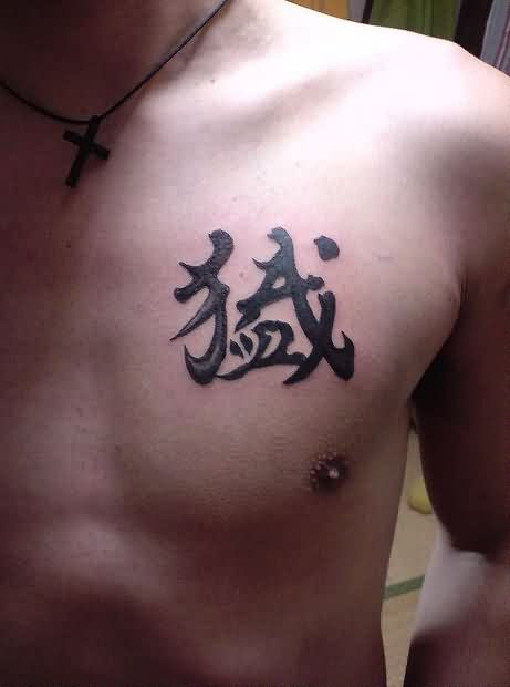 Incredible Kanji Symbol Tattoo On Chest