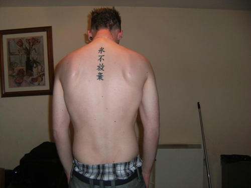 Japanese Kanji Symbol Tattoos For Guys