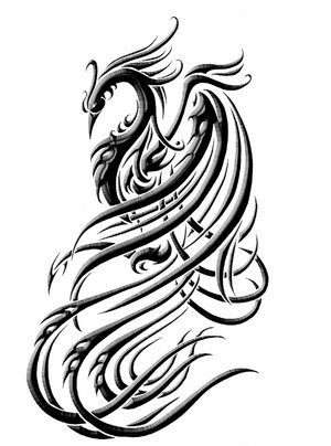 Japanese Phoenix Tribal Tattoo Design