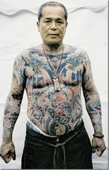 Japanese Tattooed Old People