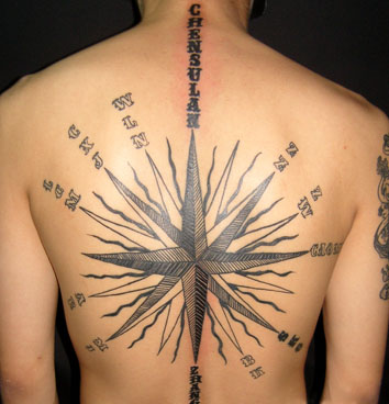 Nautical Compass Tattoo Looks Great On The Back