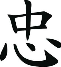 New Black Chinese Symbol Tattoo Stencil
