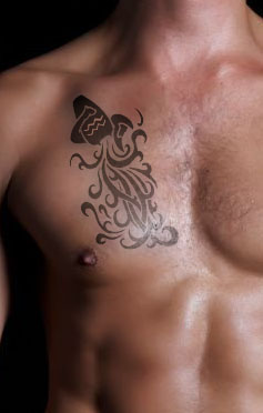 New Style Tribal Aquarius Symbol Tattoo On Chest
