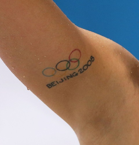 Once Again Olympic Tattoo