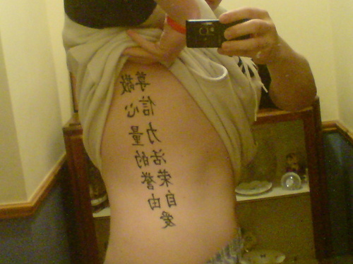 Revealing Chinese Symbol Tattoos On Side