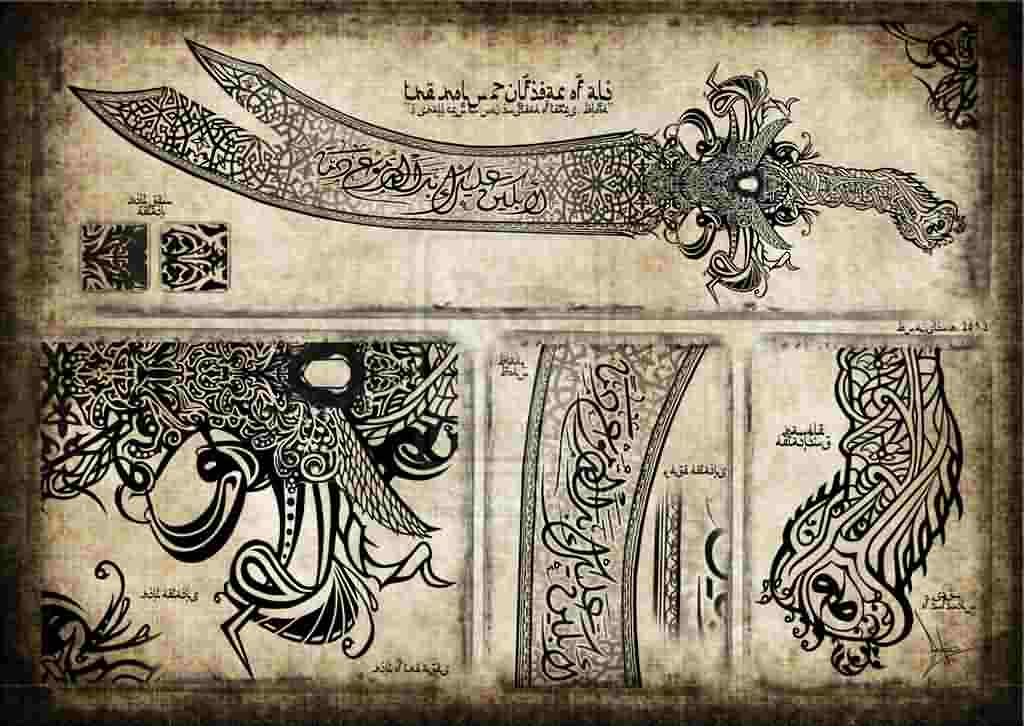 Arabic Sword Of Ali The Zulfiqar Tattoos Print