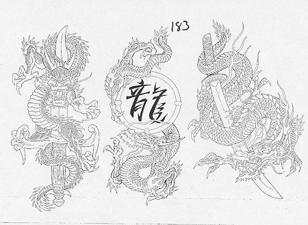 Dragon Sword Chinese Sword Knife Long Outline Tattoo Designs