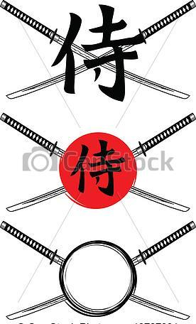 Japanese Sword Tattoos Pack