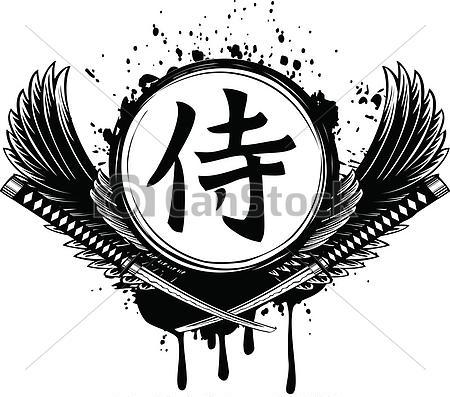 Samurai Sword With Wings Tattoo Design