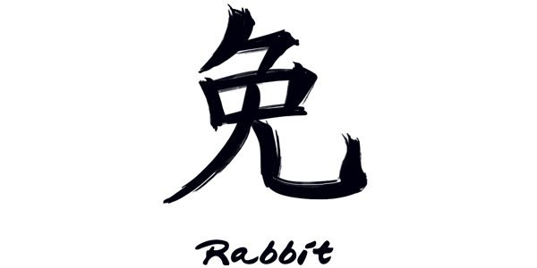 Black Ink Chinees Rabbit Symbol Tattoo Design