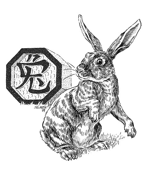 Chinese Rabbit Tattoo Design