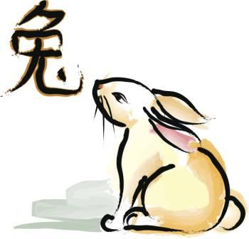 Chinese Rabbit Tattoo Flash