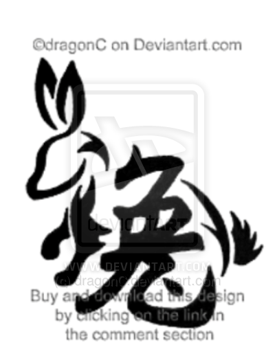 Chinese Zodiac Rabbit Tattoo Design
