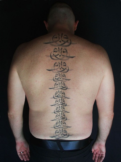 Backbone Tattoos (2)