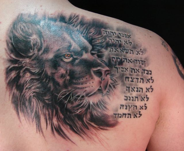 Lion And Arabic Word Tattoos For Men