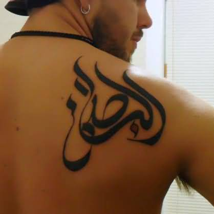 arabic tattoo love