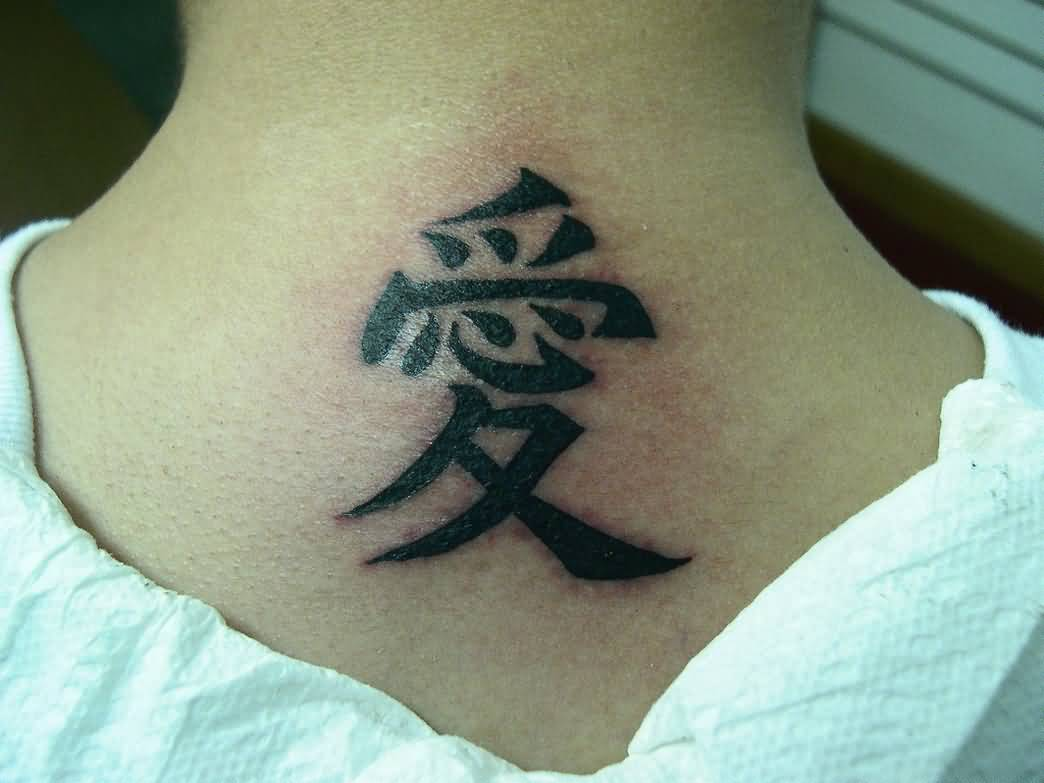 Black Ink Nice Chinese Letters Symbol Love Tattoo On Nape