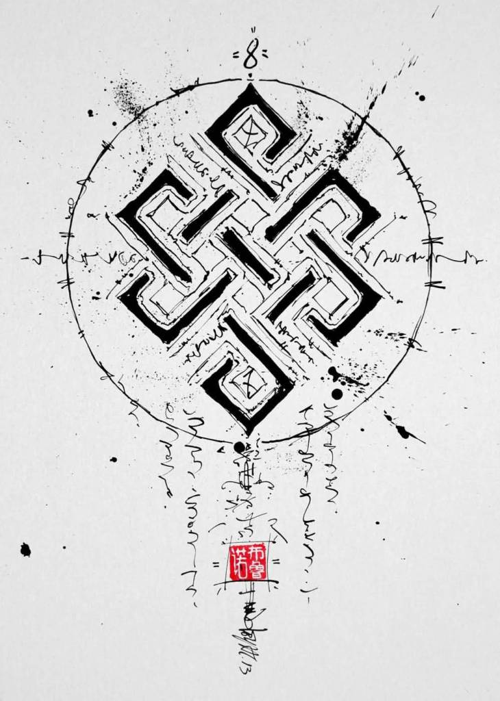 Fantastic Endless Knot Tattoo Design Stencil