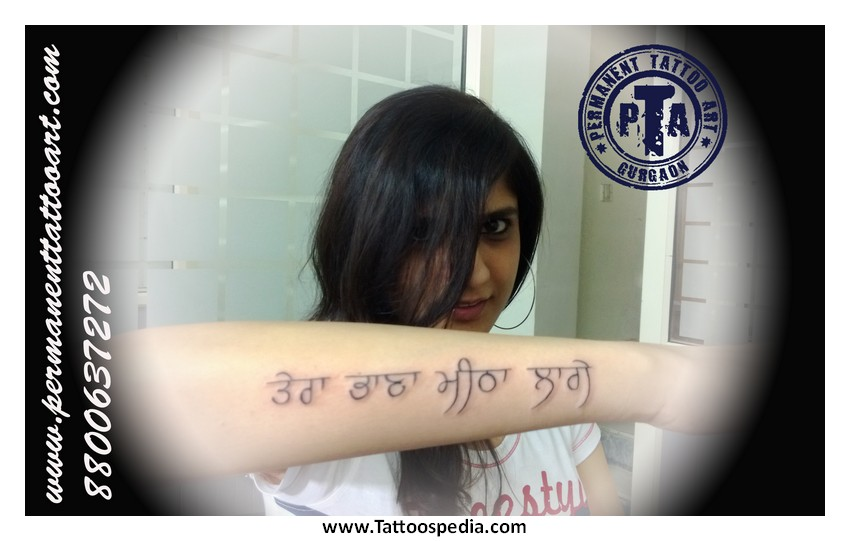 Hot Girl Show Nice Tera Bhana Mitha Laage Punjabi Font Tattoo For Sleeve