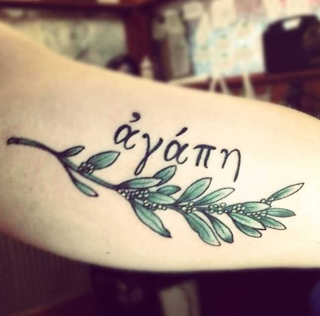 Love Boyfriend Name Tattoo With Leaf