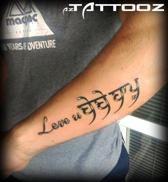 Lower Arm Love U Punjabi Font Bebe Bapu Tattoo