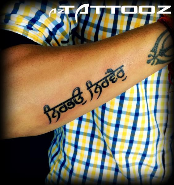 Lower Sleeve Nice Punjabi Font Nirbhay Nirwaru Tattoo