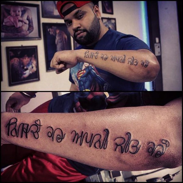 Lower Sleeve Punjabi Line Tattoo On Sleeve