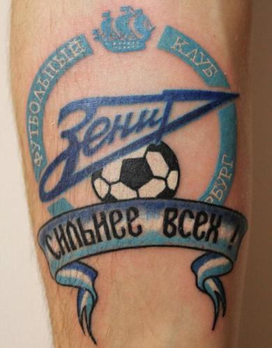 Nice Banner With Black White Football With Zenny Text Tattoo