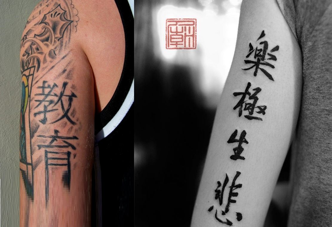 Nice Before And After Scarification Chinese Letters Tattoo On Upper Sleeve