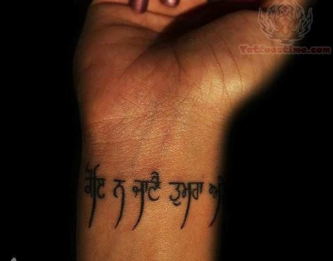 Nice Punjabi Font Nice Line Tattoo On Wrist