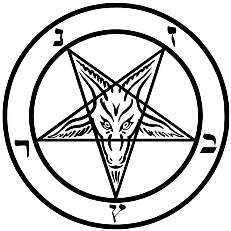Nice Satan Symbol Goat Head Tattoo