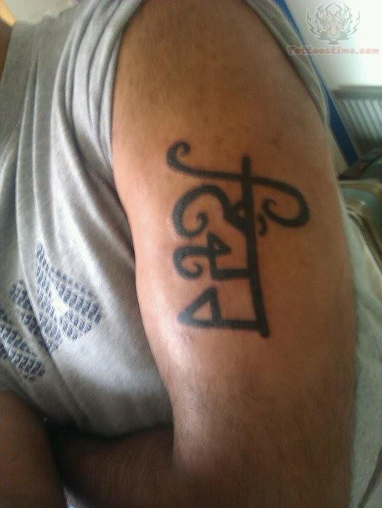 Punjabi Font Inder Name Tattoo On Shoulder