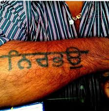 Punjabi Font Nirbhau Tattoo On Lower Arm
