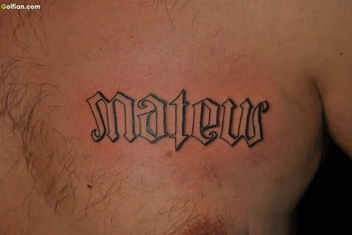 Mateus Ambigram Tattoo